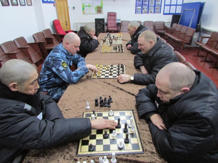 В исправительном учреждении Новокузнецка прошёл шахматный турнир, посвящённый празднику Сретения Господня
