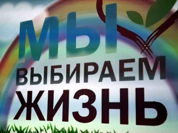 Ижморский священник провёл беседу со школьниками о вреде наркотиков