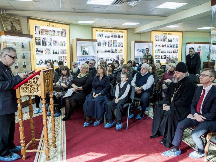 В епархиальном музее открылась экспозиция, посвящённая премии святителя Павла Тобольского