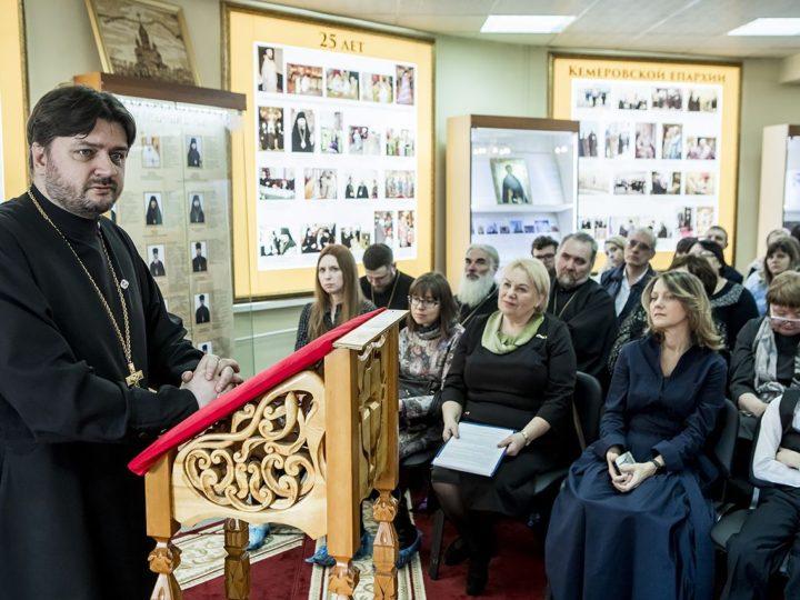 18 февраля 2020 г. Открытие в епархиальном музее экспозиции, посвящённой литературной премии святителя Павла Тобольского