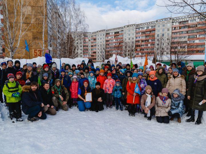 В Кемерове прошла гонка патрулей дружины «Кемеровоград» Братства православных следопытов