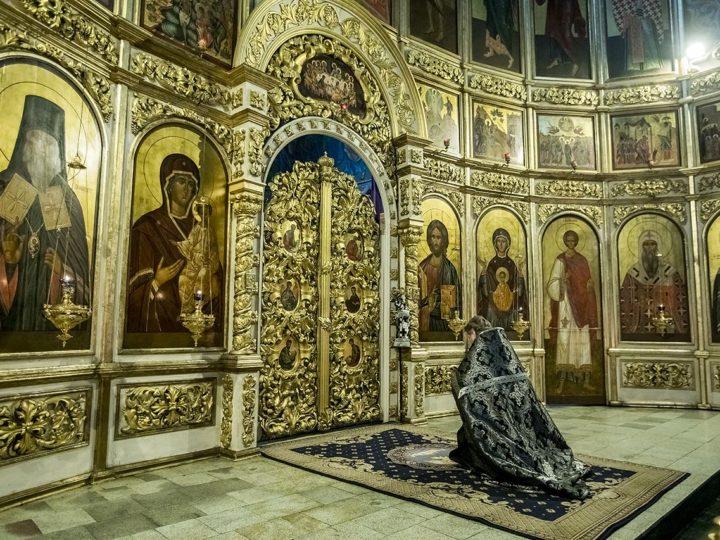 1 марта 2020 г. Чин прощения в Знаменском кафедральном соборе