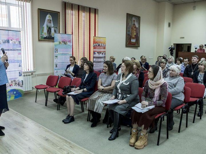 12 марта 2020 г. Работа круглого стола «Крепка семья — сильна Россия» в Кемерове