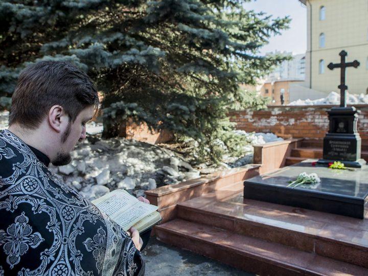 Клирики кафедрального собора совершили панихиду на могиле первого кузбасского архиерея