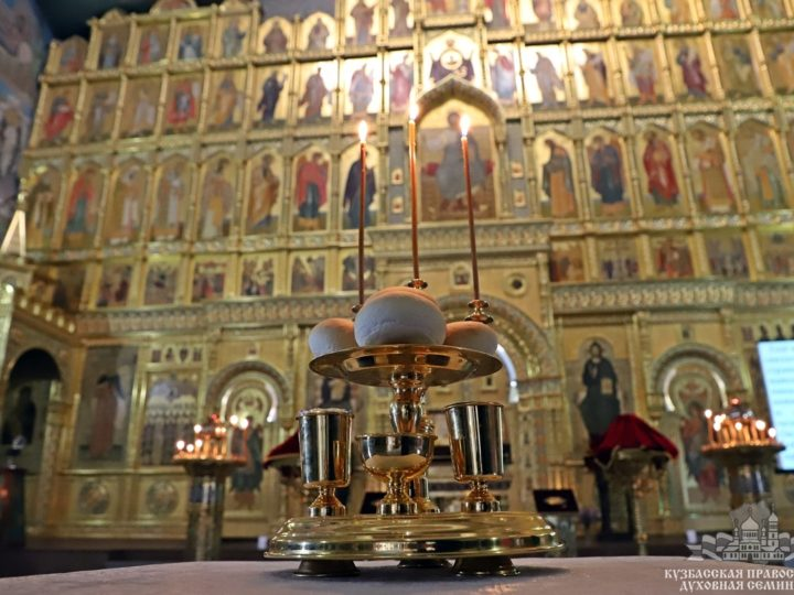 В главном храме Кузбасской семинарии встретили праздник Вознесения Господня