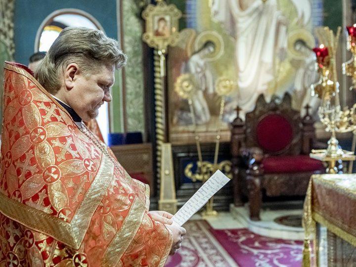 24 мая 2020 г. Празднование памяти равноапостольных Кирилла и Мефодия в неделю о слепом