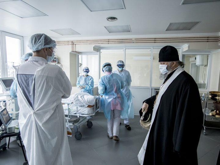 Митрополит Аристарх освятил отделение реанимации Кемеровской областной клинической больницы