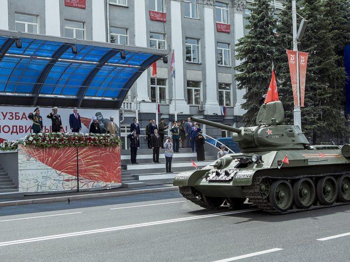 Глава митрополии принял участие в торжествах по случаю 75-летия Победы в Кемерове