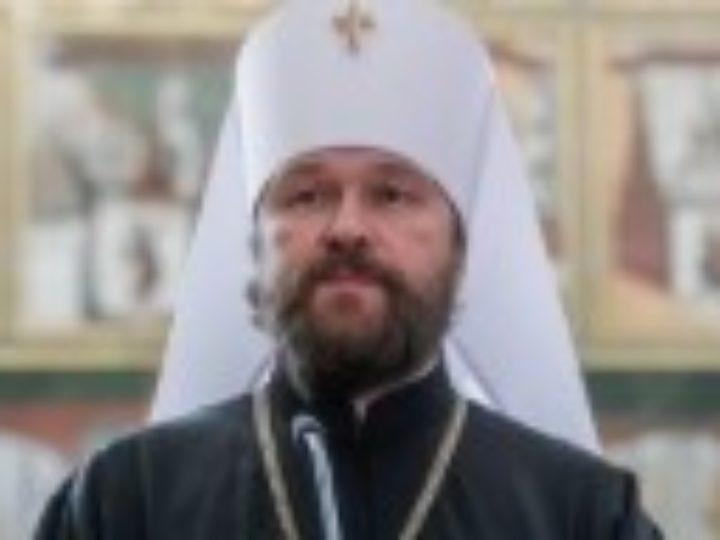 Митрополит Волоколамский Иларион назвал превращение Святой Софии в мечеть «пощечиной всему христианству»