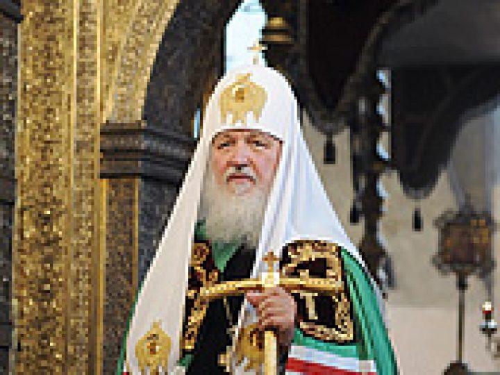 Патриарх Кирилл: Человек не должен мстить обидчикам