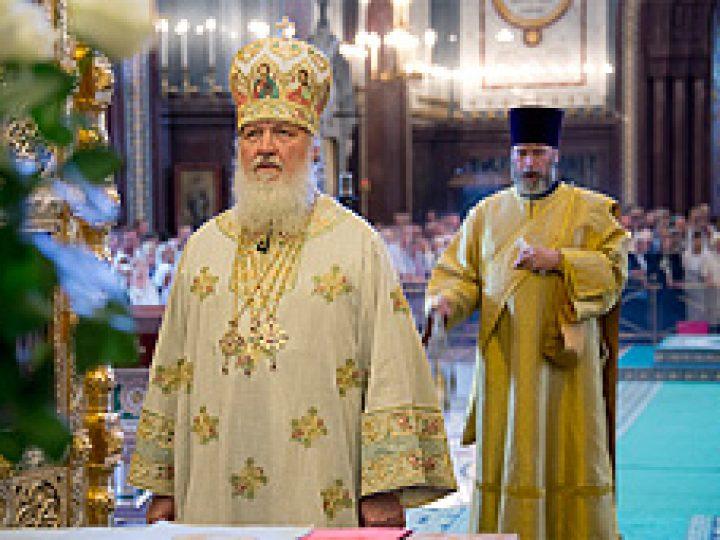 Патриарх Кирилл: Церковь не останется в стороне от народной беды
