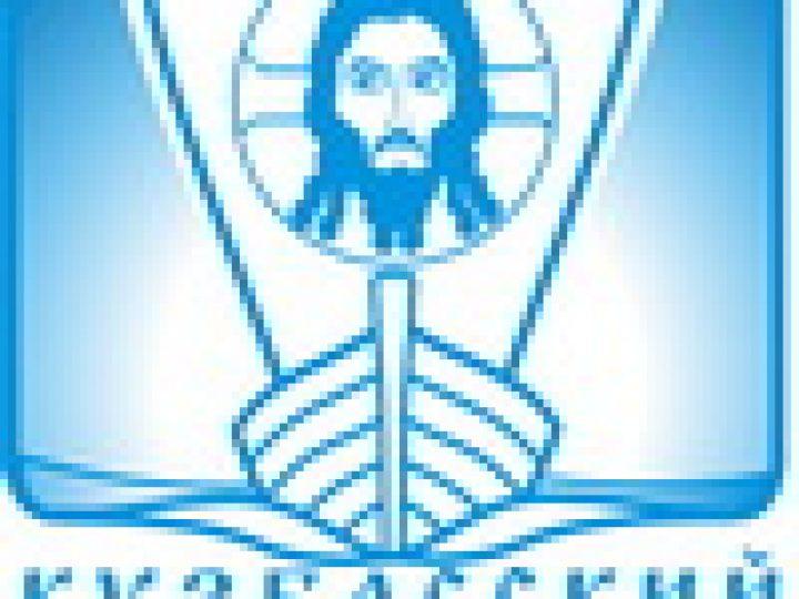 Митрополит Аристарх дал интервью епархиальной телепрограмме «Кузбасский ковчег»