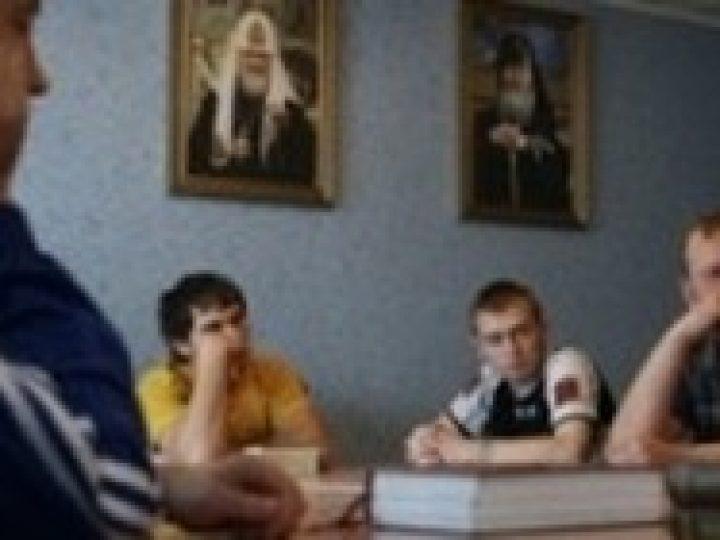 Православный реабилитационный центр для наркозависимых «Лествица» просит о помощи