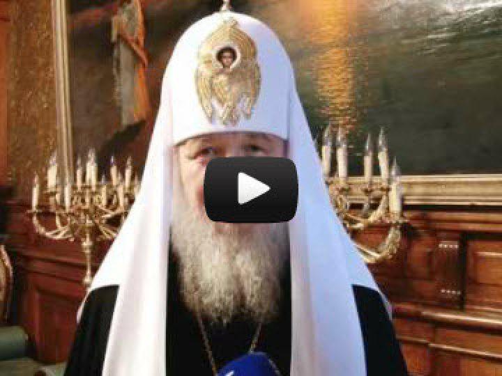 Патриарх о Кузбассе
