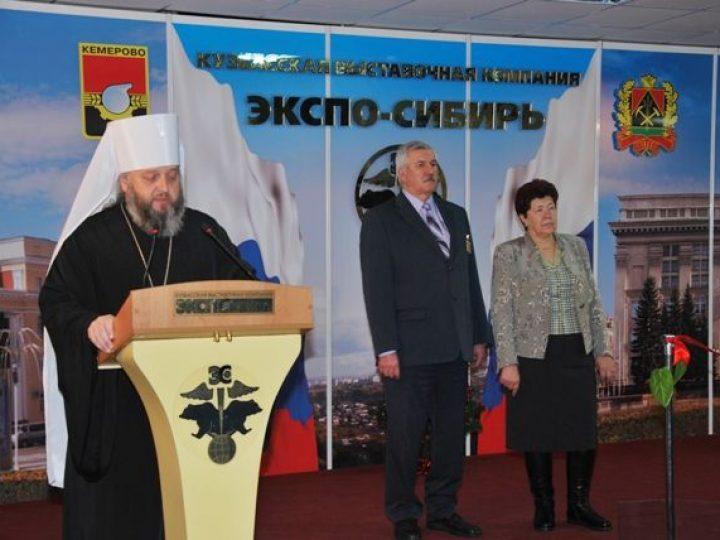 В Кемерове открылась V Международная православная выставка-ярмарка «Святая Русь – великая Россия»