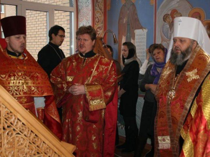 Домовый храм Кемеровского епархиального управления отметил престольный праздник