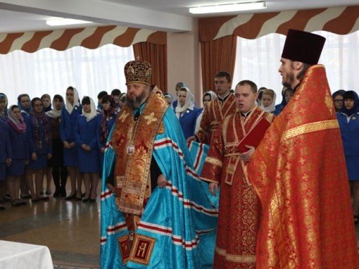 Митрополит Аристарх освятил домовый храм Губернаторской женской гимназии-интерната в с. Елыкаево