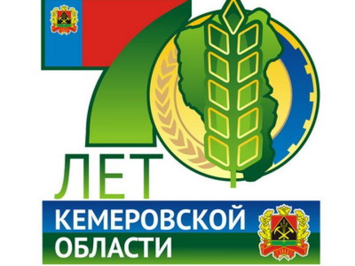 Глава Кузбасской митрополии принял участие в Губернаторском приеме по случаю 70-летия образования Кемеровской области