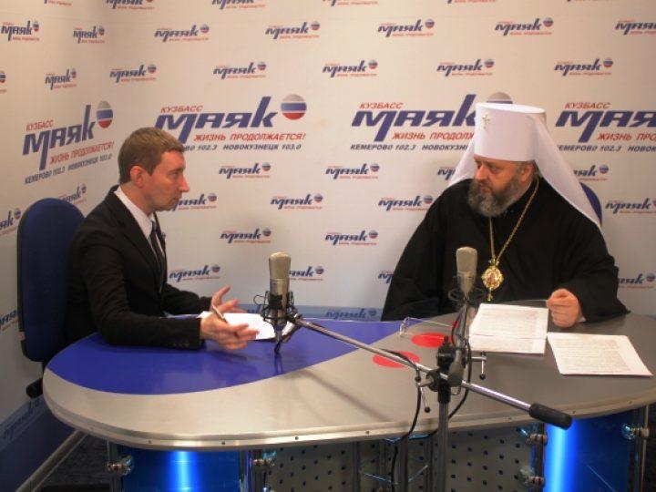 Глава Кузбасской митрополии принял участие в записи программы «Вести-Интервью»