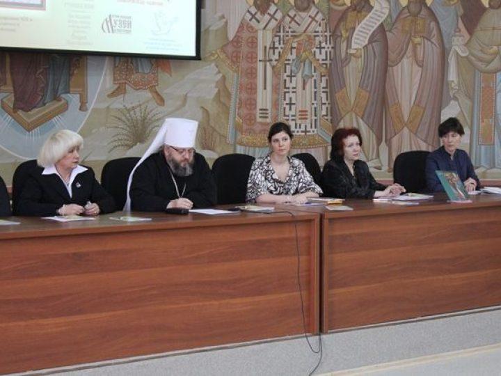 В Кемерове прошел семинар, посвященный иконе «Страшный суд» и представлениям общества о конце света