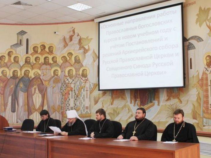 В Кемерове прошел Педсовет сотрудников Православных богословских курсов Кузбасской митрополии