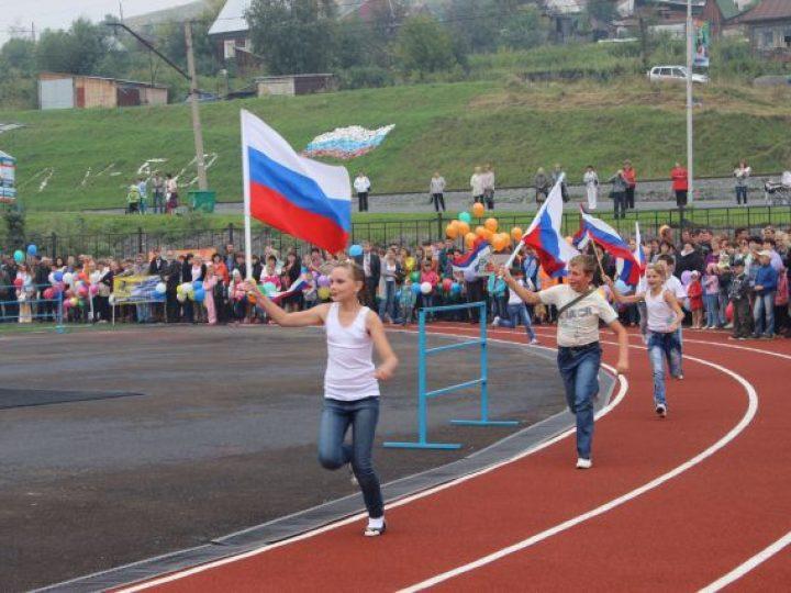 Глава Кузбасской митрополии принял участие в торжествах по случаю 50-летия Таштагола