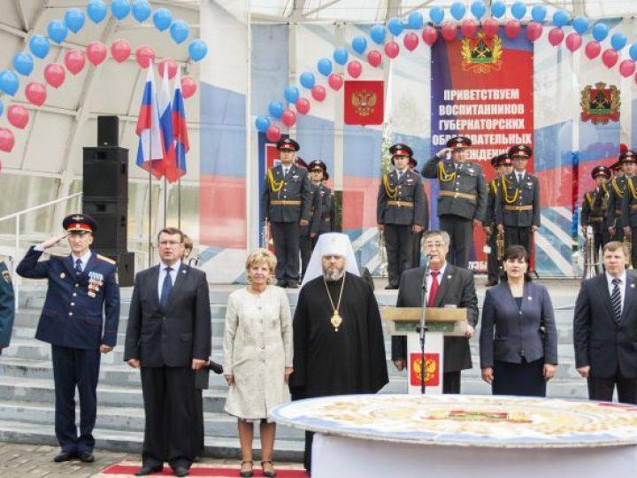 Митрополит Аристарх поздравил первокурсников губернаторских учреждений Кузбасса с началом нового учебного года