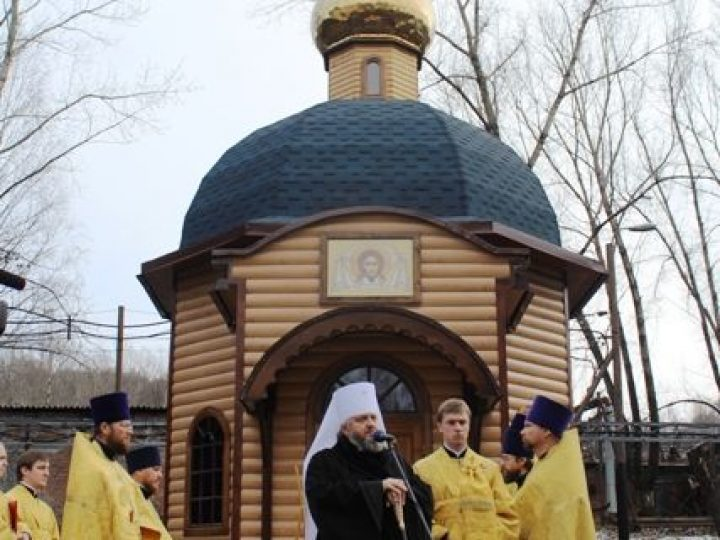 Глава Кузбасской митрополии освятил храм-часовню на шахте в Междуреченске