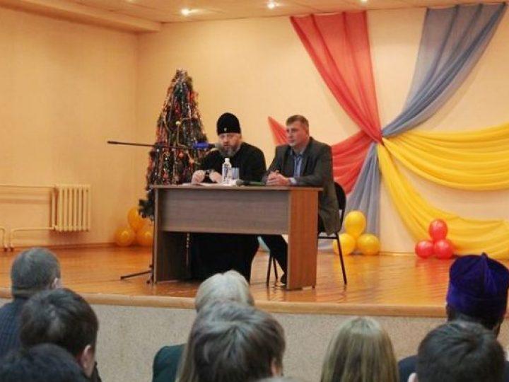 Митрополит Аристарх провел встречу с учащимися Лицея №17 города Березовского