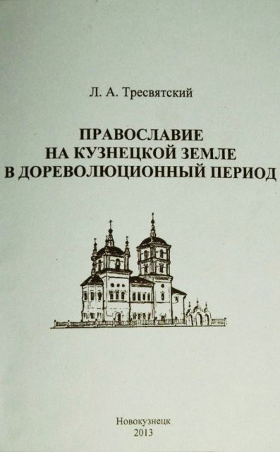 126_15_2013