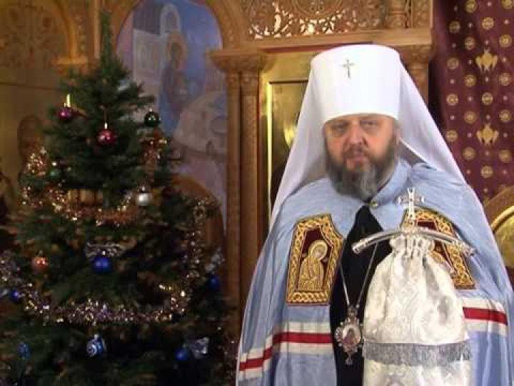 Рождественское обращение митрополита Аристарха