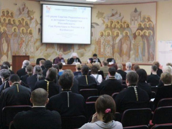 В Кемеровском епархиальном управлении прошли слушания областной Общественной палаты, посвященные прп. Сергию Радонежскому