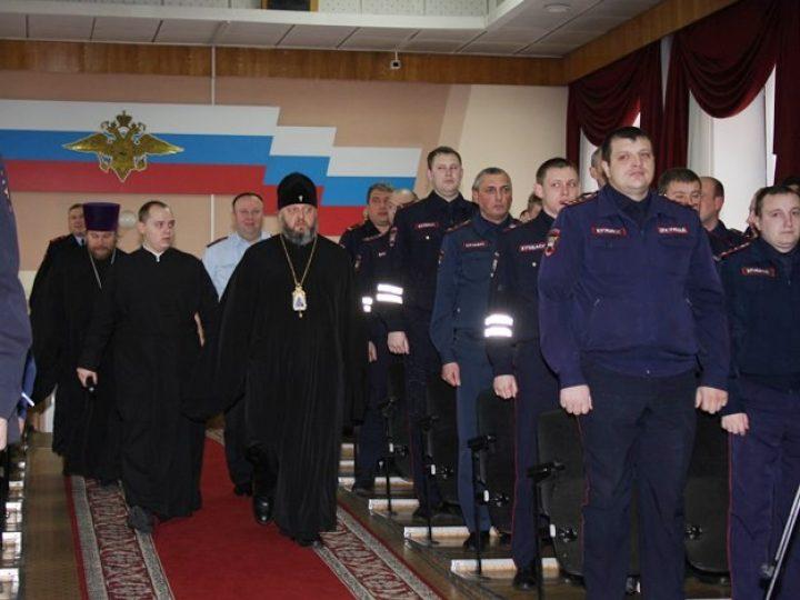 Митрополит Аристарх провел встречу с личным составом областного ГИБДД