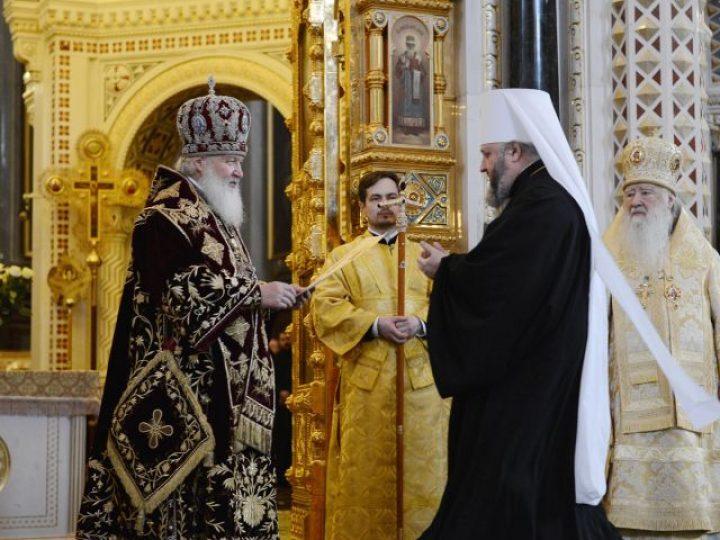 Предстоятель Русской Православной Церкви удостоил митрополита Аристарха Патриаршей грамоты