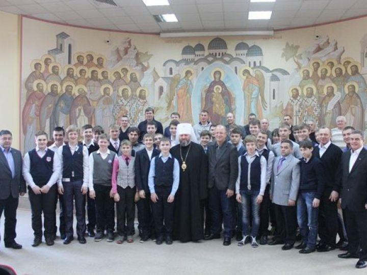 Митрополит Аристарх провел встречу с юными хоккеистами, победившими в Чемпионате России