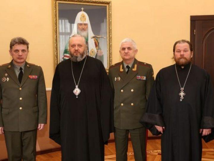 Глава Кузбасской митрополии провел встречу с представителем Генштаба Вооруженных сил РФ