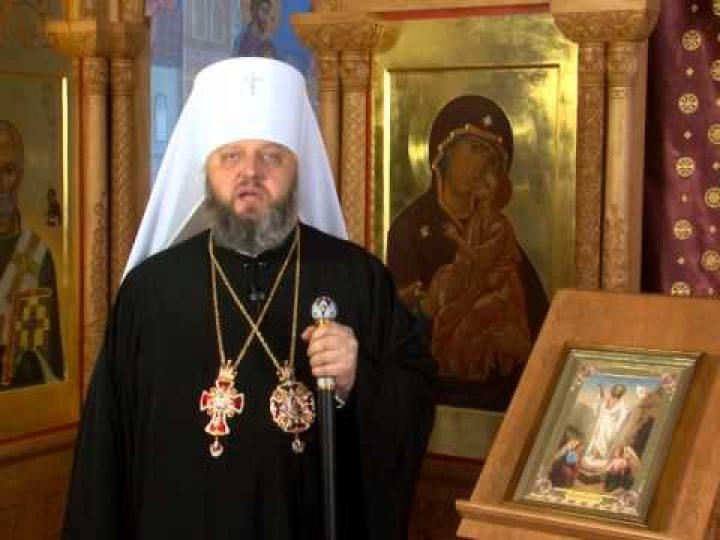 Пасхальное поздравление кузбассовцев митрополита Аристарха