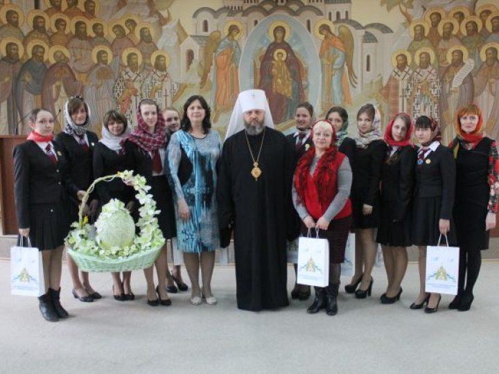 Воспитанницы Губернаторского многопрофильного лицея поздравили митрополита Аристарха с праздником Пасхи