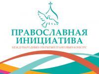 prav_in_logo