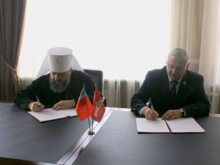 Кемеровская епархия подписала соглашение с Уполномоченным по правам человека в регионе