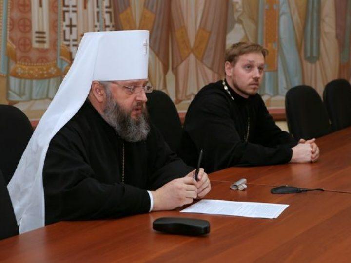 Митрополит Аристарх провел встречу с руководителями общественных и некоммерческих организаций региона