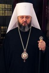 mitropolit-Kemerovskii-i-Prokopevskii-ARISTARH-v-ryase211111