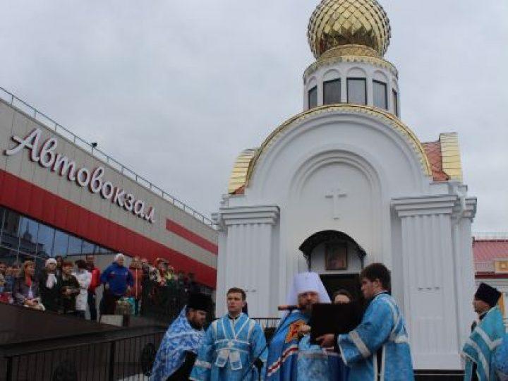 Кузбасский архипастырь освятил часовню на привокзальной площади Новокузнецка