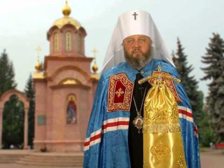 Поздравление Митрополита Аристарха с Днём Шахтёра