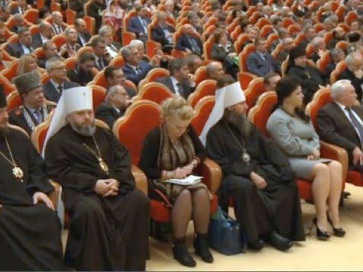 Митрополит Аристарх принял участие в церемонии открытия XVIII Всемирного русского народного собора