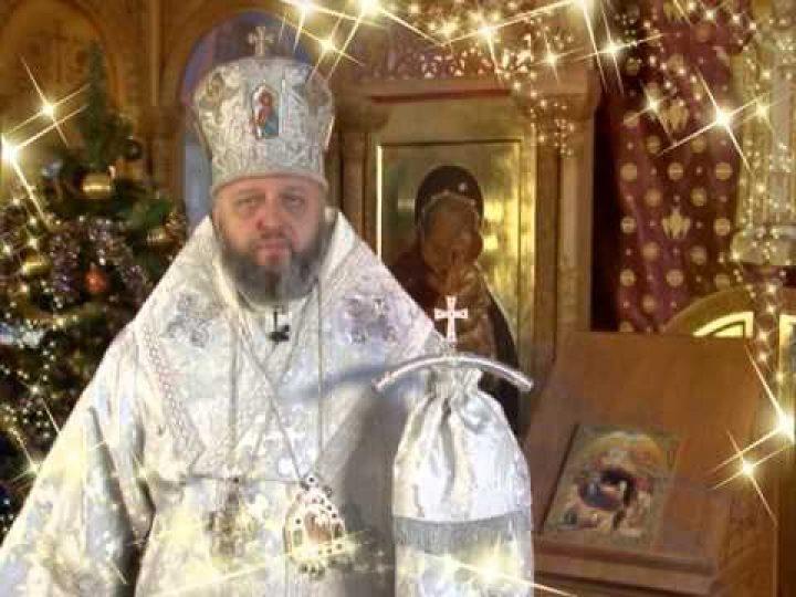 Рождественское поздравление владыки Аристарха 2015