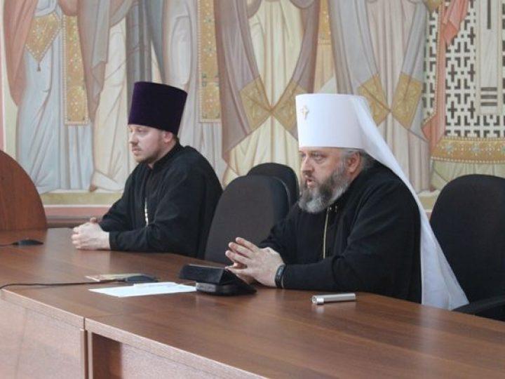 Митрополит Аристарх провел встречу со студентами вузов Кемерова