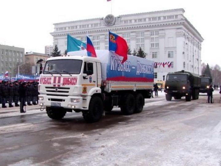 Митрополит Аристарх благословил в путь колонну с гуманитарной помощью жителям Донбасса