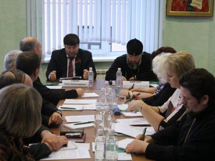 В Кемерове прошло собрание участников Общественного cовета регионального отделения ВРНС