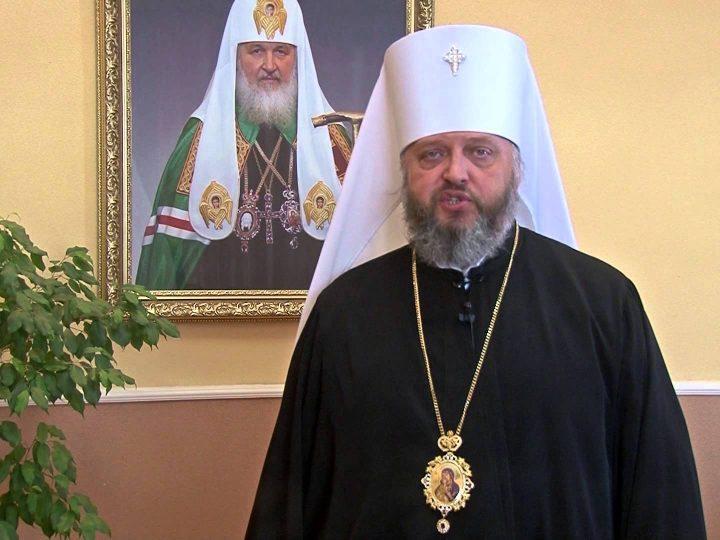 Поздравление А. Г. Тулеева от митрополита Аристарха